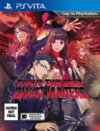 Tokyo Twilight Ghost Hunters PS
