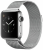 Apple Watch Series 2 38mm Stainless Steel -