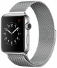 Apple Watch Series 2 42mm Stainless Steel -