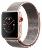Apple Watch Series 3 Cellular 42mm - Gold