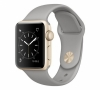 Apple Watch S1 38mm Gold - Concrete Sport