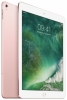 IPad Pro 9.7 Inch Wi-Fi 32GB Rose Gold