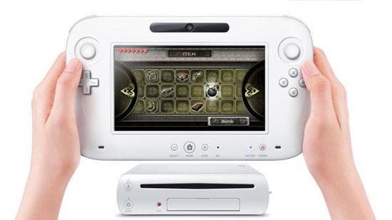 Nintendo WiiU hardware